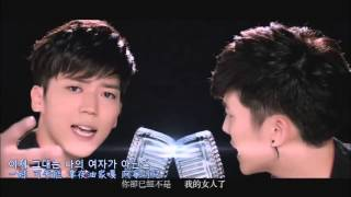 【中文空耳】Bii 畢書盡 (필서진) - Come back to me ( Korean ver. 韓文版 )