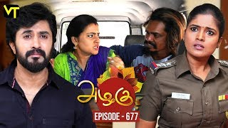 Azhagu - Tamil Serial | அழகு | Episode 677 | Sun TV Serials | 13 Feb 2020 | Revathy | Vision Time