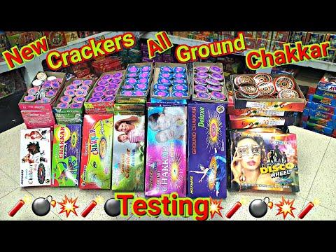 New Cracker Price