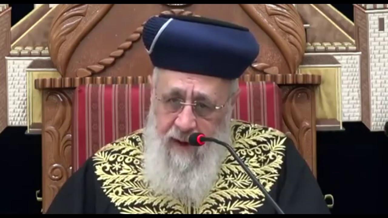 """הראש""""ל רבי יצחק יוסף: מתי אפשר לאכול סעודה ראשונה בשבת?"""