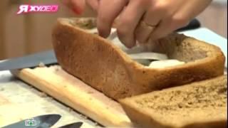 Мойва в хлебе в Я худею на НТВ