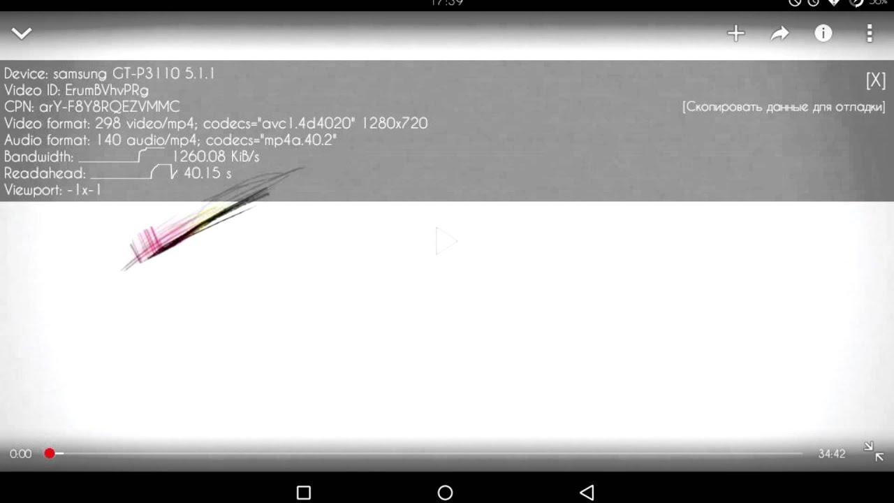 720p60 лагает крепеж смартфона android (андроид) spark на avito