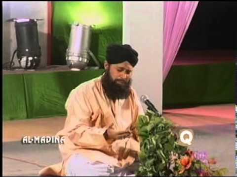 Ho Karam Sarkar Ab Tu - Owais Raza Qadri -...