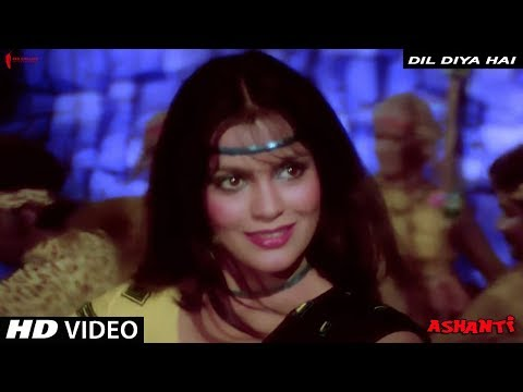Dil Diya Hai | Asha Bhosle | Ashanti| R D Burman | Parveen Babi, Shabana Azmi