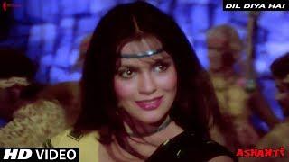 Dil Diya Hai | Asha Bhosle | Ashanti  | R D Burman | Parveen Babi, Shabana Azmi