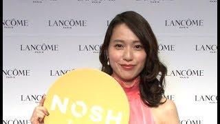 女優の戸田恵梨香さんが『2018 ランコムミューズ就任記者発表会』に登場しました。
