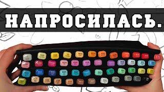 ОБЗОР БРАШМАРКЕРОВ ARTISTICKS
