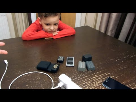 How To charge any Battery/Easy Way/Mobile Phone/Camcorder/Photo Camera