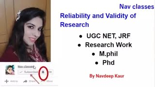 Reliability and Validity of Research with MCQs   in Hindi   CBSE UGC NET