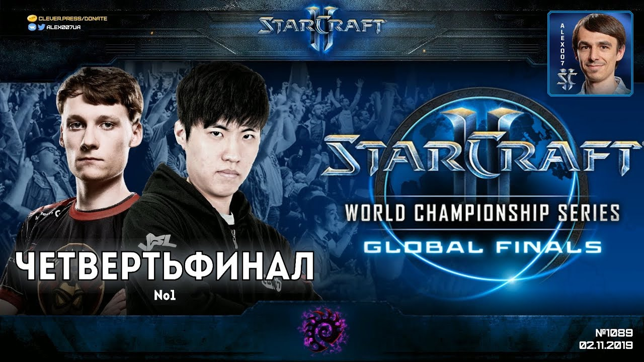 Wcs Global Finals