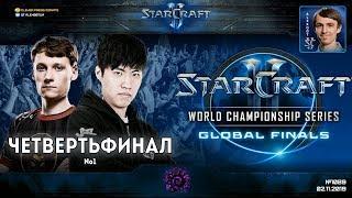 Чемпионат Мира 2019   Четвертьфинал №1 - WCS Global Finals Ro8 - Serral vs soO