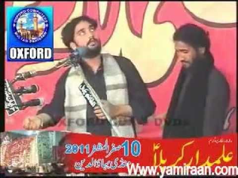 Zakireen: Waseem Baloch & Habib Raza (Shahdat Ali Akber a.s) Mandi Bahauddin