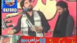 vuclip Zakireen: Waseem Baloch & Habib Raza (Shahdat Ali Akber a.s) Mandi Bahauddin