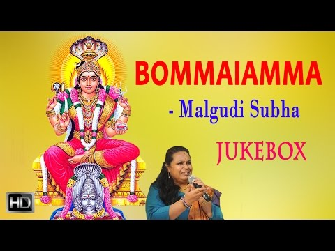 Malgudi Subha - Bommaiamma - Amman Devotional Songs - Audio Jukebox - Tamil Songs
