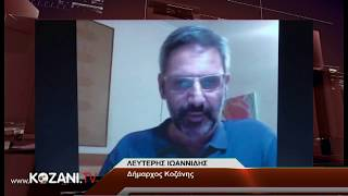 Ο Λ. Ιωαννίδης για τη νέα μονάδα της ΔΕΗ