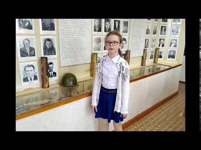 Изображение предпросмотра прочтения – АлександраВасильева читает произведение «Из дневника» К.М.Симонова