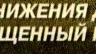 Oldini olish va TMG barham berish 1-Qism