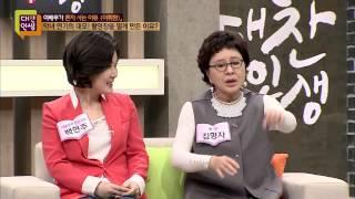 악녀 연기의 대모 '이휘향' [대찬인생] 20150421
