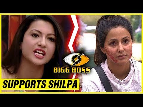 Gauhar Khan SLAMS Hina Khan And STANDS With Shilpa Shinde | Bigg Boss 11