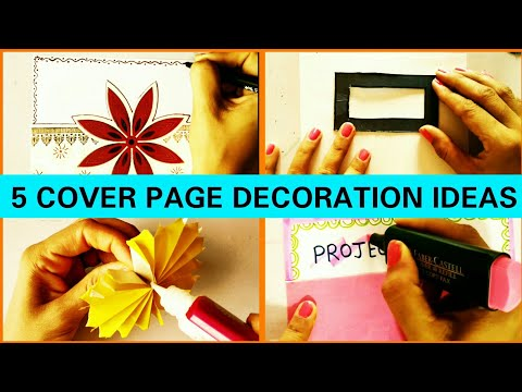 Project decoration ideas   Project file cover decoration ideas   file cover design   file decoration