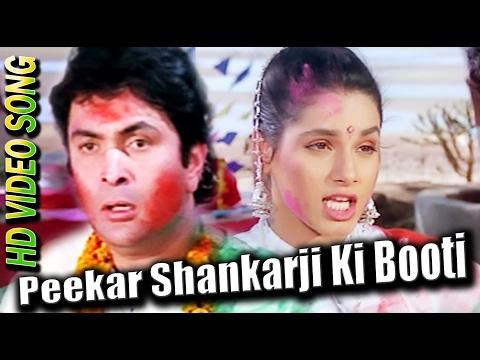 Peekar Shankarji Ki Booti | HD Song | Ranbhoomi Bollywood Hit Movie |