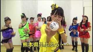 4/2(火)モーニング娘。ミチシゲ☆イレブン全国11カ所同時握手会開催決定!