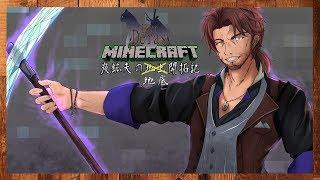 【Minecraft】ベルモンドの深夜マイクラ エンドシティ侵略作戦【にじさんじ鯖】