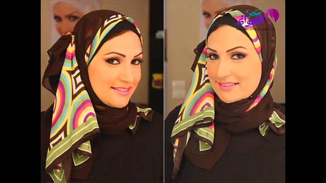 لفة حجاب سهلة وبسيطة للجامعة مع نانيس سليم