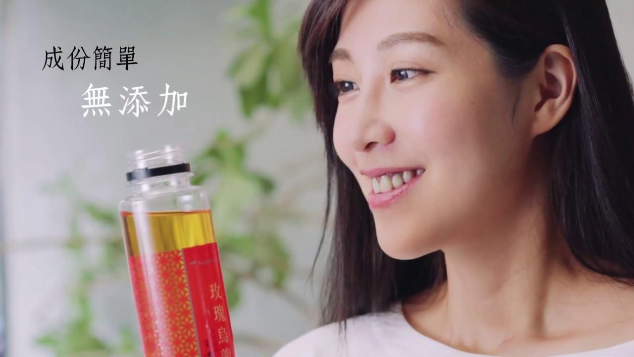 2017 FamilyMart Collection 冷壓鮮萃茶 - YouTube