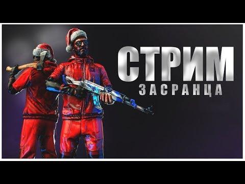 ☺СТРИМ SAMP - ПРОВОЖУ МП ДЛЯ ИГРОКОВ И ТАК ЖЕ ДАЮ НАСТРОЕНИЕ!!