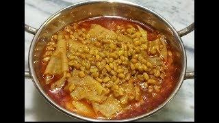 #Methi Papad ki Sabzi... पर्युषण Special Recipe.