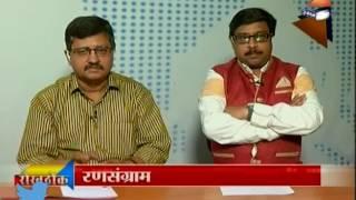 Repeat youtube video Rokhthok Ransangram 24th February 2017