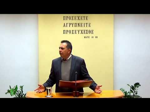 14.12.2019 -Κατα Λουκά Κεφ 15:25-32 - Τάσος Ορφανουδάκης