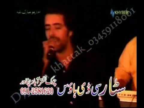 ka khattak ka yousafzai yam mp3 song