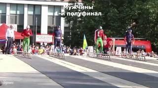 Чемпионат Мира по ППС 2016 Острава @ Штурмовка 1-й день