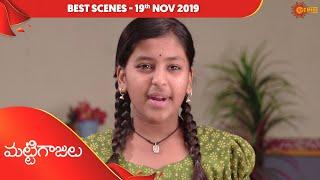 Mattigajulu - Best Scene   18th November 19   Gemini TV Serial   Telugu Serial