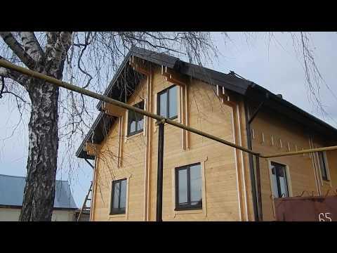 Дом из Двойного бруса 8х10м в два этажа.  Под ключ.  Казань