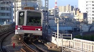 ありがとう・・・東武20050系ラストナンバー21858F