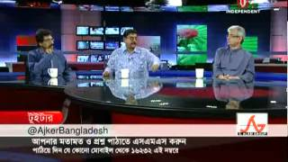 Ajker Bangladesh: Independence in Song - 26 Mar 2012