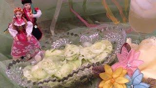 Polish Low Fat Gluten Free Cucumber Salad