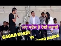 On Stage Fight Between Rupinder Handa & Gagan Kokri | Pollywood | video