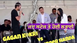On Stage fight Between Rupinder Handa & Gagan Kokri