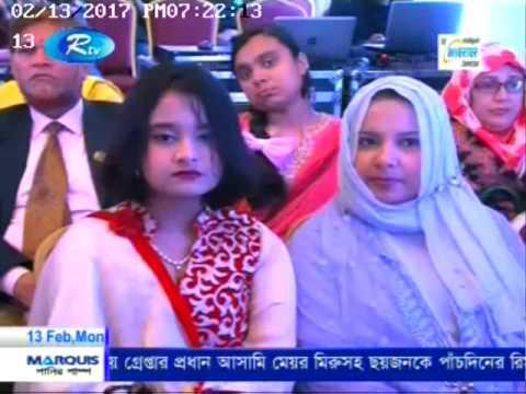 Rehab TV Clip  - Rehab Chittagong Fair - Rtv - 13.02.2017