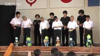 中学生が江戸糸あやつり人形を体験(宮崎県日南市)