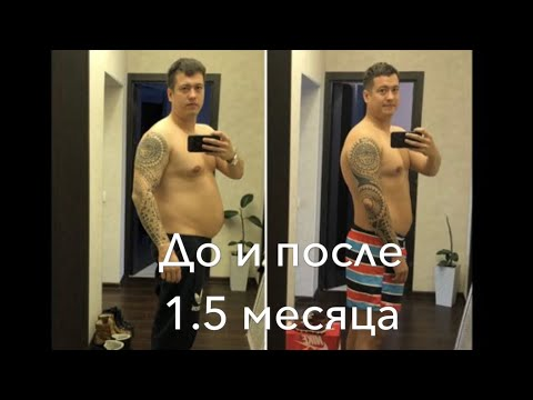 Результаты недельной гречневой диеты. 8я неделя занятий. Итоги 1.5 месяцев занятий.