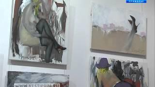 Черкасов представил жителям Владивостока картины в жанре ню