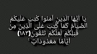 [3.35 MB] Tilawah H Muammar Surat Al Baqarah 183-184