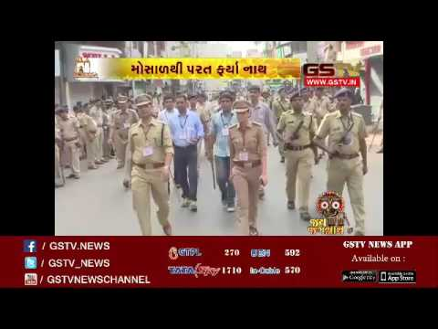 Rathiatra 2017: Grand Rehearsal Of Rathyatra In The Presence Of High Police Officers