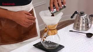 كيف نحضر القهوة كالمحترفين بأداة chemex؟