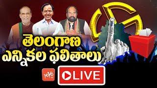 YOYO TV Live   Debate on Telangana Elections Result   KCR Press Meet in TRS Bhavan   YOYO TV Channel